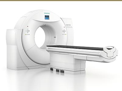 CT Scanner Hardware
